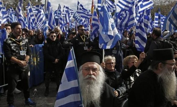 Europe times European news Protest erupts in Greece over Macedonia news