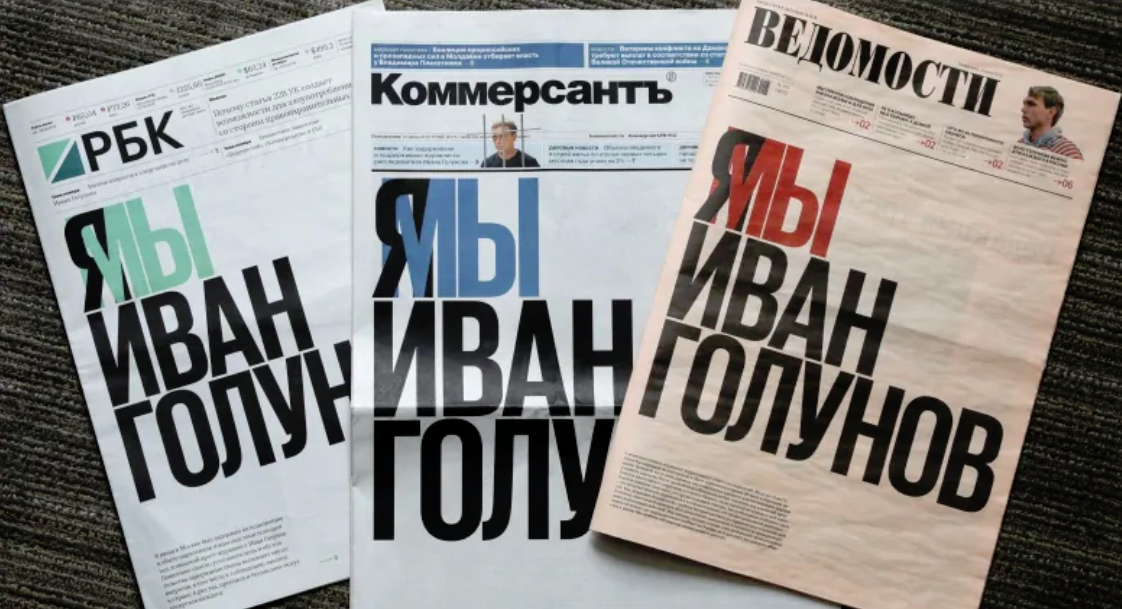 europe times european daily trending world news Russian medias in rare support for charged reporter